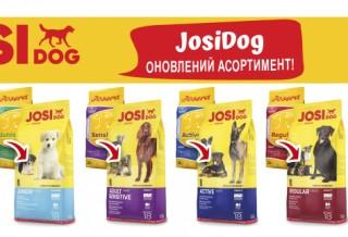 Новинка от Josera – Josi Dog