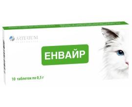 Антигельминтик для котов Энвайр, 10 табл