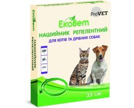 Антипаразитарный ошейник для котов и малых собак Природа ЕкоВет, 35 см (PR241115)