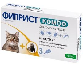 Капли от блох и клещей для кошек Фиприст Комбо, 3 пипетки