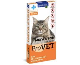 Капли от паразитов Мега Стоп для кошек 4-8 кг ProVET, 4 пипетки (PR020074)