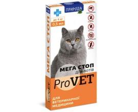 Капли от паразитов Мега Стоп для кошек до 4 кг ProVET, 4 пипетки (PR020073)