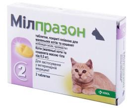 Милпразон для маленьких котов и котят KRKA 4мг/10мг таблетки от глистов (660371/778433)