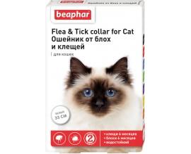 Ошейник от блох и клещей для кошек Beaphar Flea Tick Collar, 35 см