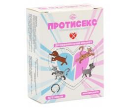 Протисекс для кошек и собак Pet Story 100 табл