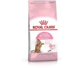 Сухой корм для котят Royal Canin KITTEN STERILISED