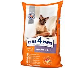 Сухой корм для домашних котов Клуб 4 Лапы Indoor 4 в 1, 14 кг