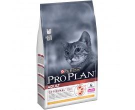Сухой корм для кошек Purina Pro Plan Adult Cat Chicken