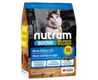 Сухой корм для кошек S5 NUTRAM Sound Balanced Wellness Adult/Urinary