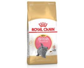 Сухой корм для котят Royal Canin KITTEN BRITISH SHORTHAIR