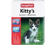 Витамины для котят Beaphar Kitty's Junior с биотином