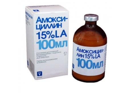 Амоксициллин 15% 100 мл Инвеса