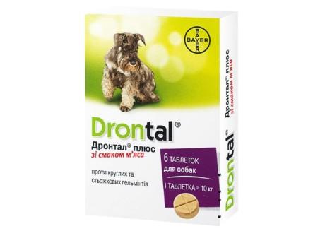 Антигельминтик для собак Bayer Дронтал Плюс (со вкусом мяса), 6 таблеток