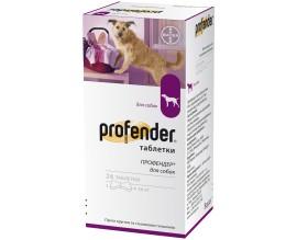 Антигельминтик для собак Bayer Profender, 24 таблетки