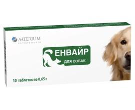 Антигельминтик для собак Энвайр, 10 табл