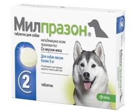 Антигельминтный препарат KRKA Милпразон для собак более 5 кг, 1 уп/2 таб