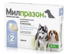 Антигельминтный препарат KRKA Милпразон для собак мелких пород и щенков 1 уп/2 таб