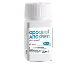 Препарат против зуда у собак Апоквел 5,4 мг 20 таб
