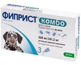Капли от блох и клещей для собак 20-40 кг Фиприст Комбо, 3 пипетки
