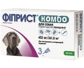 Капли от блох и клещей для собак от 40 кг Фиприст Комбо, 3 пипетки