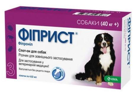 Капли от блох и клещей для собак от 40 кг Фиприст Спот-Он, 1 пипетка