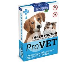 Капли от блох и клещей для взрослых кошек и собак ProVET Инсектостоп (PR020026)