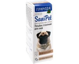 Лосьон для глаз кошек и собак SaniPet, 15 мл (PR020060)