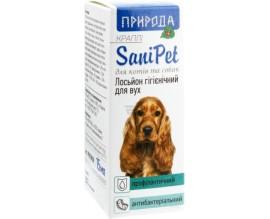 Лосьон для ушей кошек и собак SaniPet, 15 мл (PR020058)