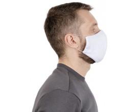 Маска защитная для лица, белая