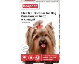 Ошейник от блох и клещей для собак Beaphar Flea Tick Collar, 65 см