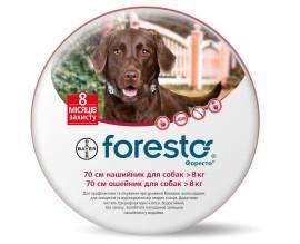 Ошейник от блох и клещей для собак более 8 кг Bayer Foresto 70 см