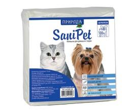 Пеленки для собак и кошек Природа SaniPet 60*45 см