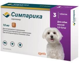 Симпарика для маленьких собак от 2,5 до 5 кг, 3 таблетки