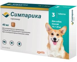 Симпарика для собак от 10 до 20 кг, 3 таблетки