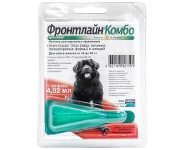 Средство от блох и клещей для собак от 40 до 60 кг Фронтлайн Комбо Спот Он, 1 пипетка