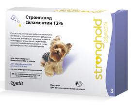 Стронгхолд для маленьких собак от 2,6 до 5 кг, 3 пипетки