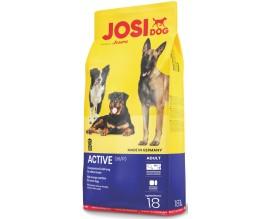 Сухой корм для спортивных собак Josera JosiDog Active (25/17)