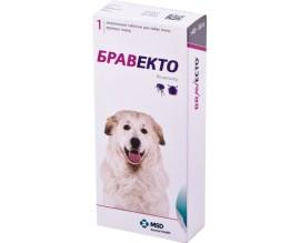 Таблетки от блох и клещей для собак Bravecto от 40 до 56 кг, 1 таблетка