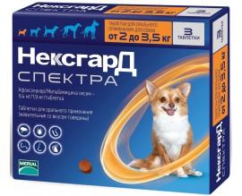 Таблетки от блох и клещей для собак от 2 до 3,5 кг NexGard Spectra, 3 таблетки