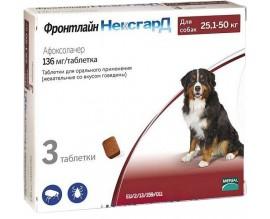 Таблетки от блох и клещей для собак от 25 до 50 кг NexGard, 3 таблетки