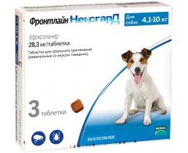 Таблетки от блох и клещей для собак от 4 до 10 кг NexGard, 3 таблетки