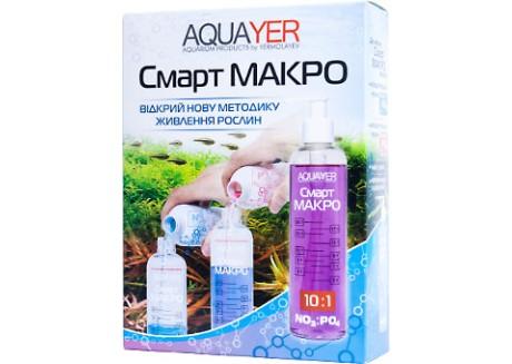 Aquayer Удо Ермолаева Смарт МАКРО, 2х250 мл (SM250)
