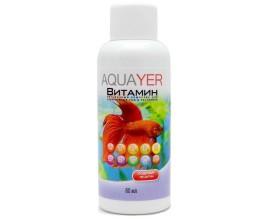 Комплекс витаминов для рыб Aquayer, 60 мл