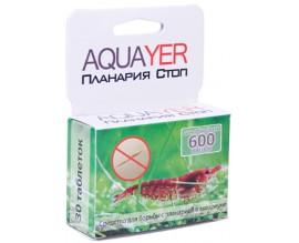 Средство для борьбы с планарией Aquayer Планария стоп, 30 табл