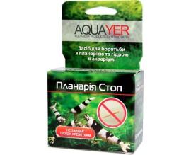 Средство для борьбы с планарией Aquayer Планария стоп, 5 табл