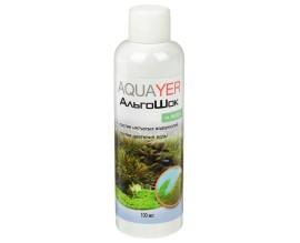 Средство против водорослей Aquayer АльгоШок
