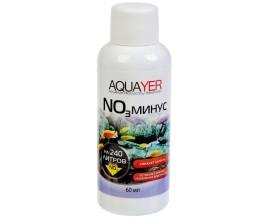 Средство против водорослей Aquayer NO3 минус