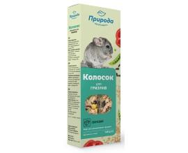 Колосок для грызунов овощной, 140 г (PR740051)