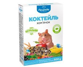 Корм для хомяков Природа Коктейль Хомячок, 500 г (PR740046)