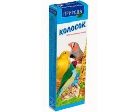 Колосок для экзотических птиц Природа Луговые травы, 140 г (PR740054)